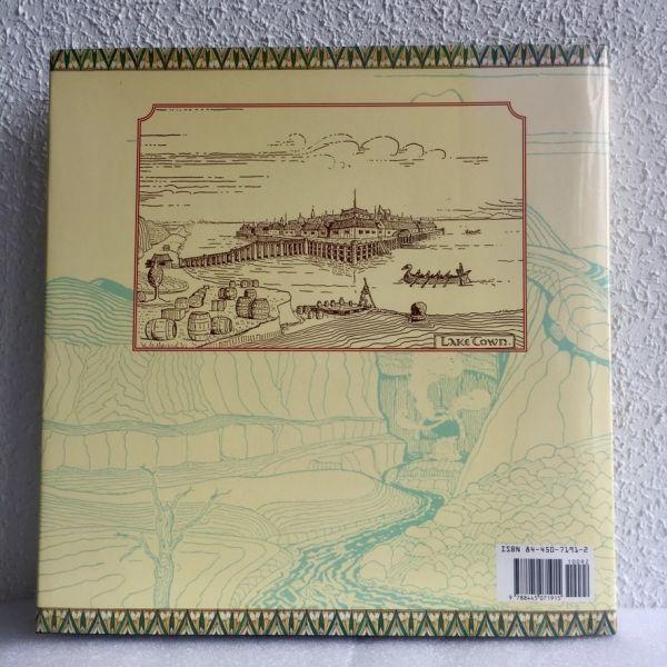 Pinturas y Dibujos, Tolkien 1992