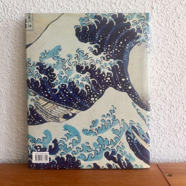 Grabados japoneses, Gabriele Fahr-Becke