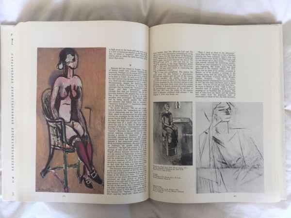 Libro de pintura 1984