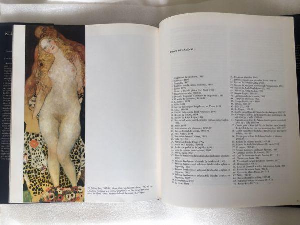 Gustav Klimt, Anaya