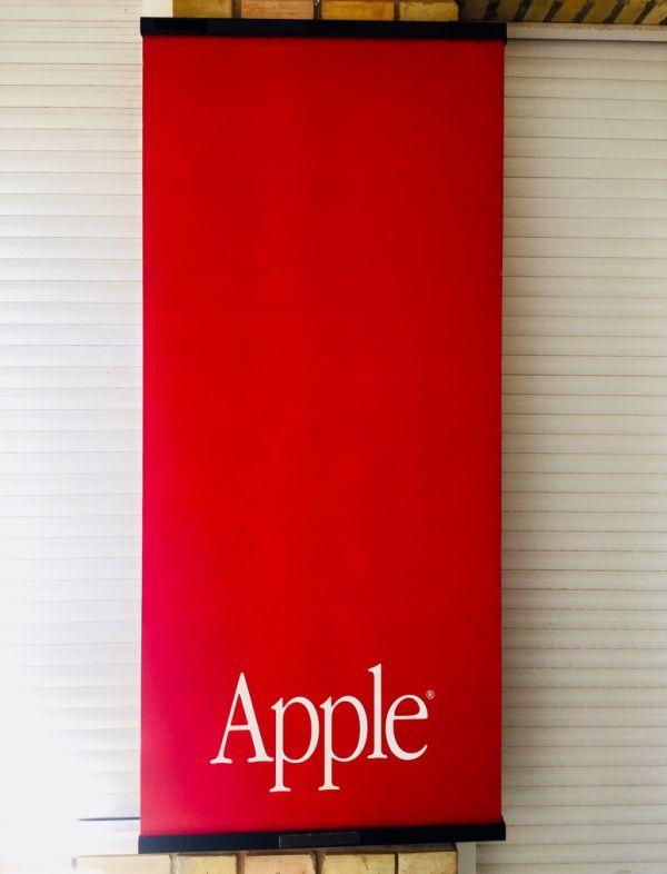 Vinilo Apple 1988