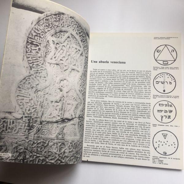 Fábula de Venecia, Hugo Pratt. Totem 1983